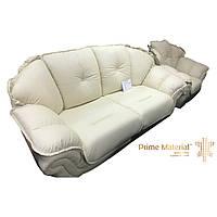 Комплект кожаной мебели Loretta. Диван и два кресла