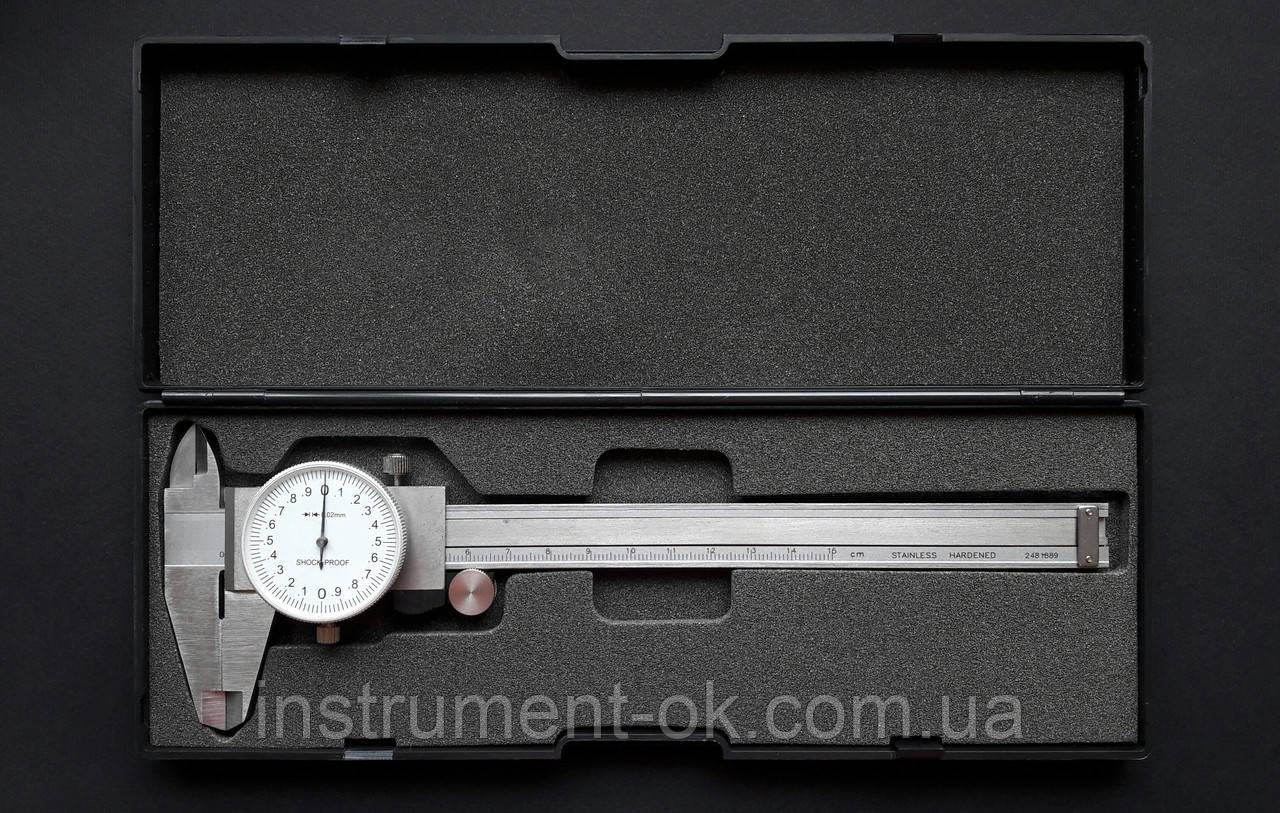 Штангенциркуль индикаторный 150 мм