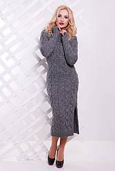 """Стильное вязаное теплое платье в косичку миди длины с разрезами """"LOLO"""" цвет графит"""