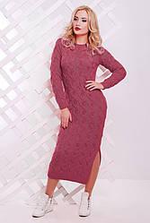 """Модное женское вязаное платье миди в косичку с разрезами """"LOLO"""" темно-розовое"""
