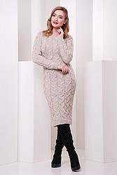 Теплое вязанное облегающее платье с длинным рукавом бежевое
