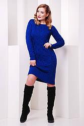 Женское вязанное теплое платье миди с длинным рукавом ярко-синее