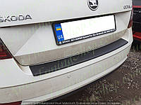 Защитная накладка на задний бампер Skoda Octavia A7 2017+