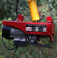 Таль электрическая, лебедка, тельфер, подъемник на 220 вЛт и каретка для передвижения