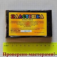 Пластишка, 250 г, цвет: черный, фото 1