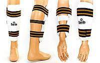 Защита ног и рук тхэквондо (голень+предплечье) PU DADO BO-4857-W(S) набор 4 щитка