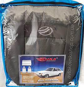 Авточехлы ЗАЗ Таврия (тёмно-серый) COPER Nika