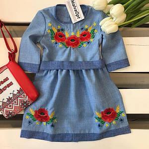 Голубое платье вышиванка для девочки Маки-колоски
