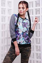 """Женский спортивный темно-серый свитшот на резинке с цветочным принтом """"Cotton"""""""