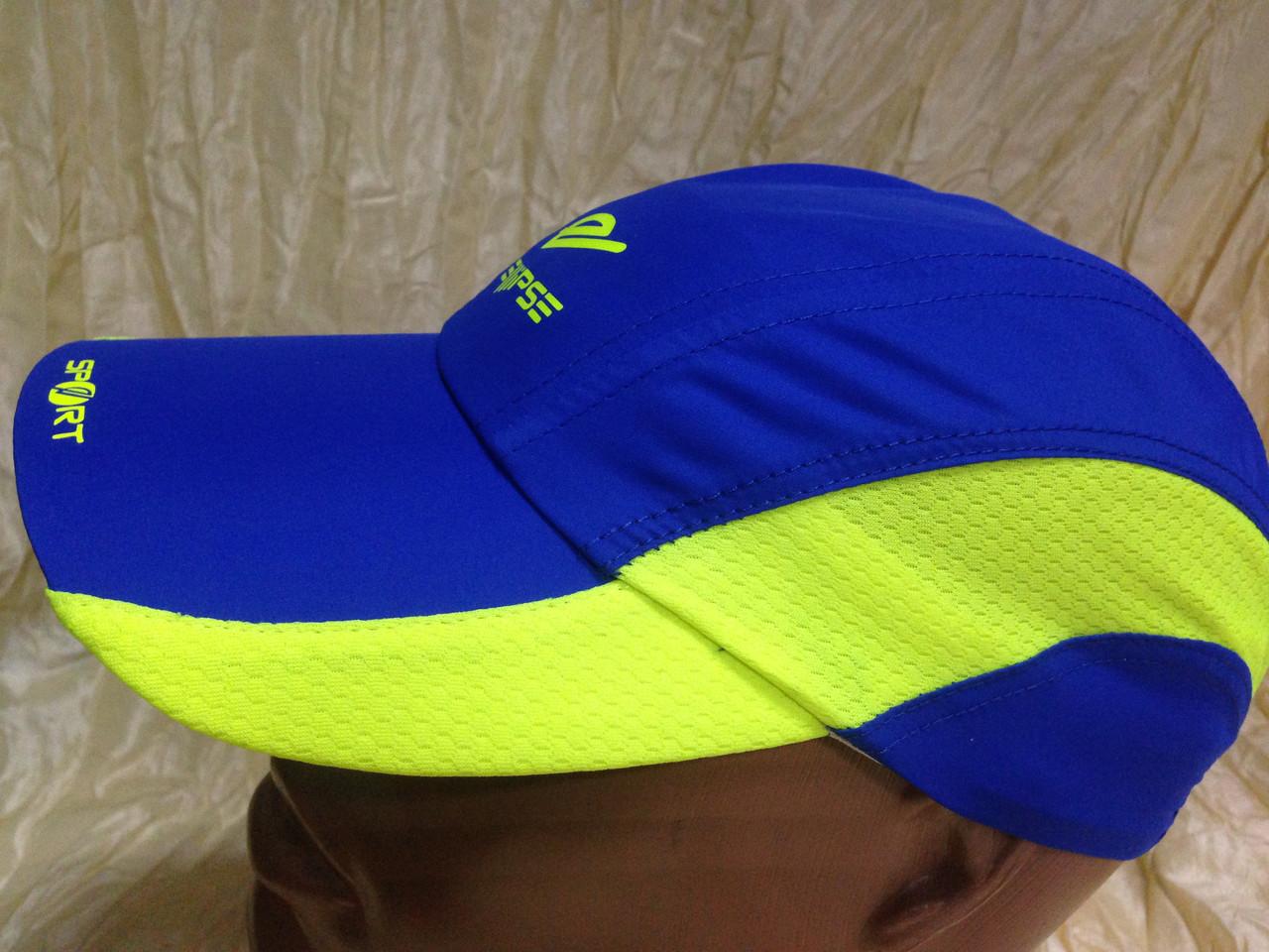 Бейсболка из плащёвки размер 55-57 цвет ярко синий
