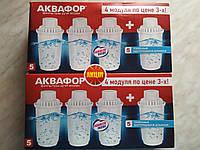Комплект (набор) сменных картриджей Аквафор В100-5 (В5) 3+1 х 2, 8 картриджей.