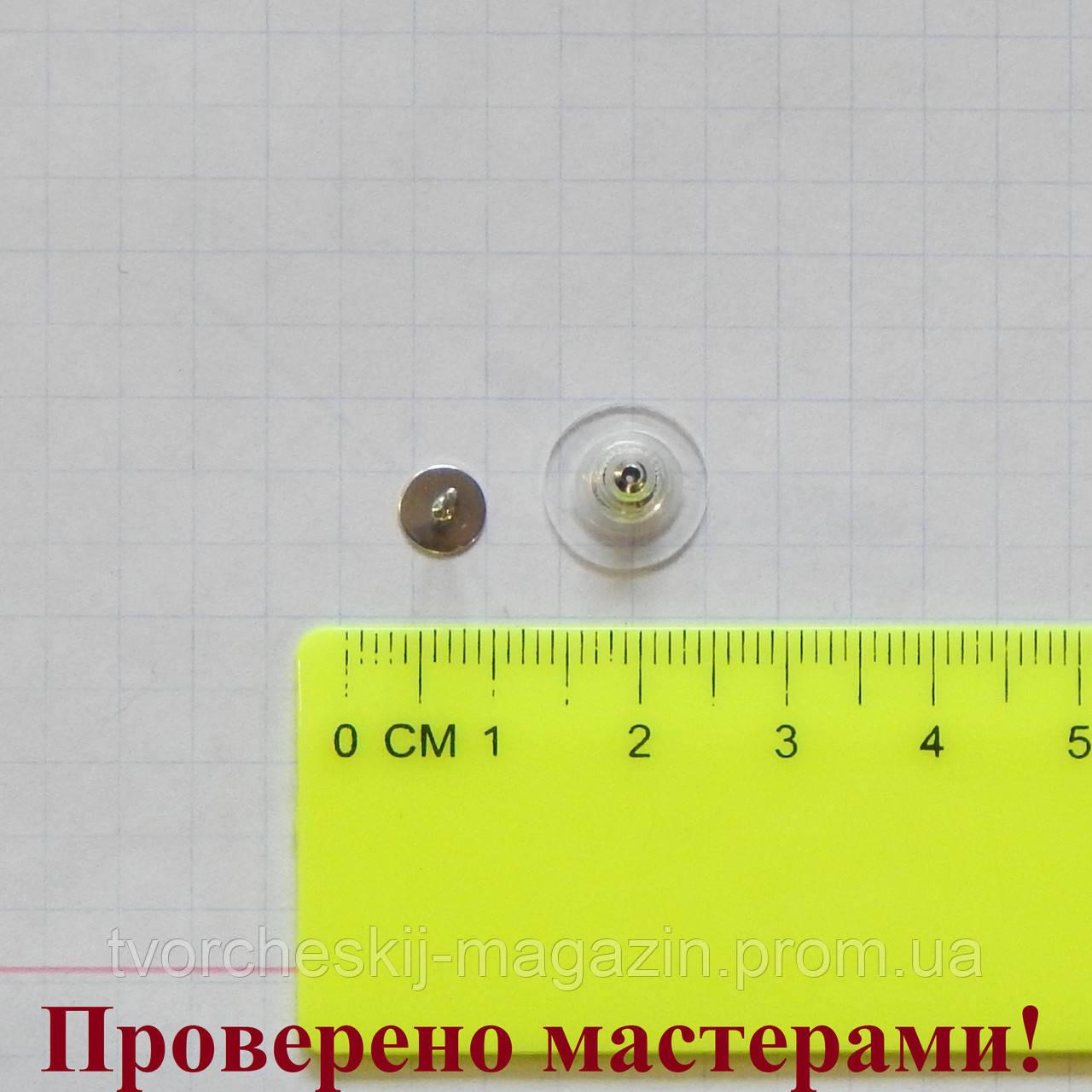 Основа для пусет (гвоздиков) метал с заглушками, пара, 12/6 мм.