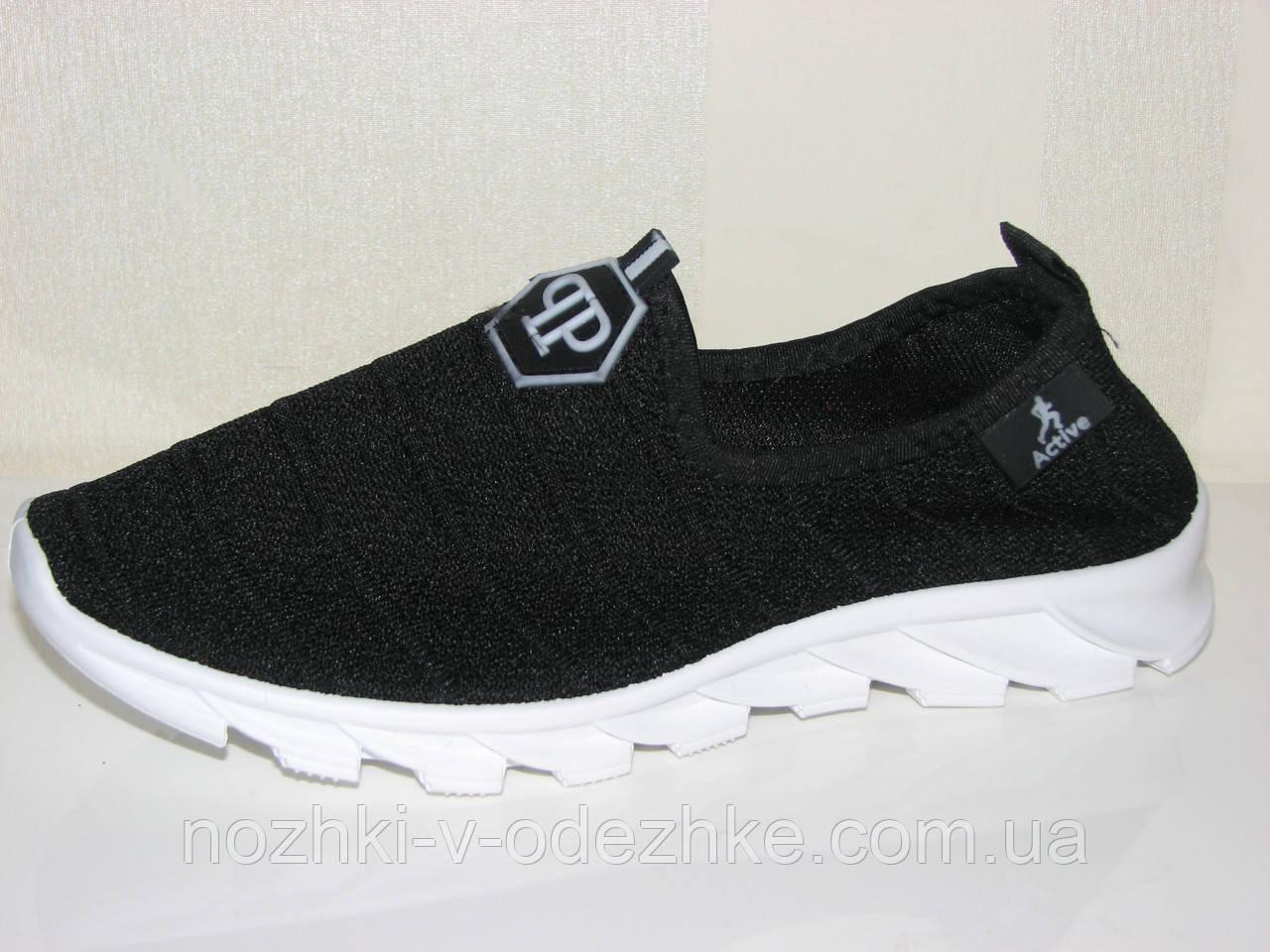 Подросковые тканевые кеды кроссовки, мокасины черные на резиновой подошве  легкие - Интернет магазин