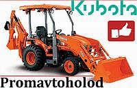 Мини трактор Kubota по запчастям