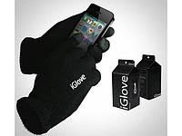 Комфортные  акриловые перчатки iglove с тачпокрытием для сенсорных экранов – чтобы ваши руки не мерзли!