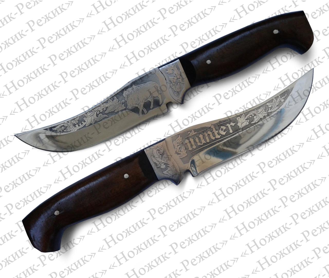 Нож туристический, подарок другу, подарок мужу, нож для рыбалки, нож для охоты, ножи ручной работы