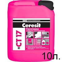 Ceresit Грунтовка CT17 10л. (глубокого проникновения)