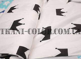 Ткань сатин для постельного и одежды принт черные короны на белом