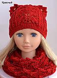 Вязаная шапка кошка с ушками, Разные цвета, 52, фото 5