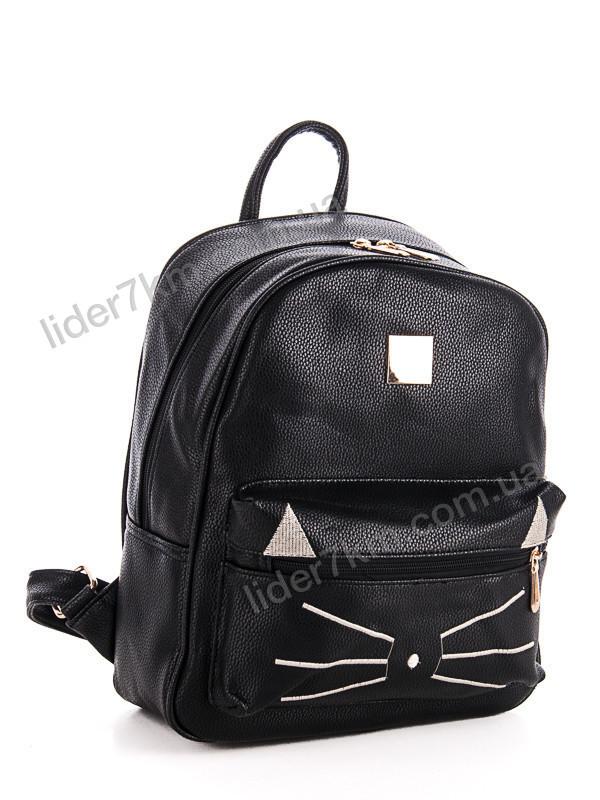 6778cffc8e92 Купить городскую детский с паетками женская сумка-рюкзак спортивный ...
