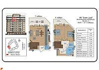 Продається 3-х кімнатна дворівнева квартира 101,9 кв.м., фото 1
