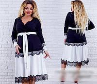 Женское платье приталенное с кружевной отделкой, с 48-56 размер