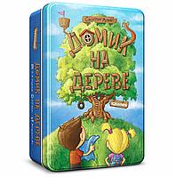Домик на дереве Купить - Настольная игра. Семейная. Оригинал