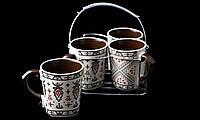 Чайный Сервиз На Стойке 4 Предмета