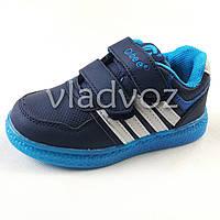 Детские светящиеся кроссовки с подсветкой для мальчика синие Clibee 31р.