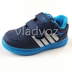 Детские светящиеся кроссовки с подсветкой для мальчика синие 26р. Clibee