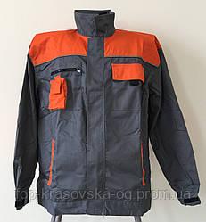 Куртка рабочая 2Strong серо-оранжевая