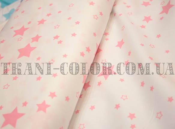 Тканина сатин для постільної та одягу принт зірки, фото 2