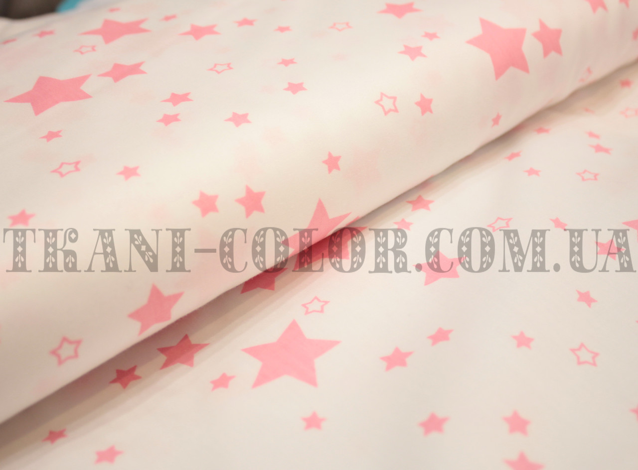 Тканина сатин для постільної та одягу принт зірки