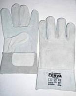 Перчатки спилковые замшевые