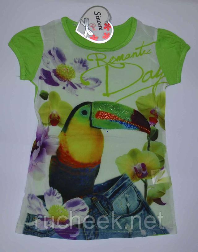 Яркие футболки с принтом