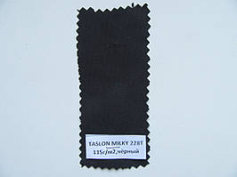 Ткань курточная плащевка TASLON MILKY 228T   Черный