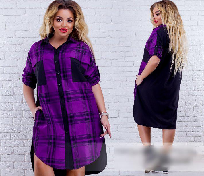 0d996c78afeaac6 Женское платье-рубашка, с 48-62 размер, цена 699 грн., купить в ...