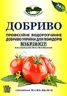 Слобожанські добрива Удобрение для помидоров 1000г.