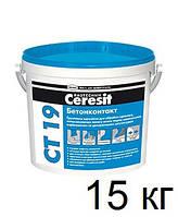 Ceresit Грунтовка СТ-19 Бетонконтакт 15 кг (агдезийная)