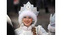 """Детский Новогодний праздник """"Дед Мороз и Снегурочка"""""""