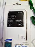 Flip Cover for Samsung Galaxy GREND Prime білий, фото 4