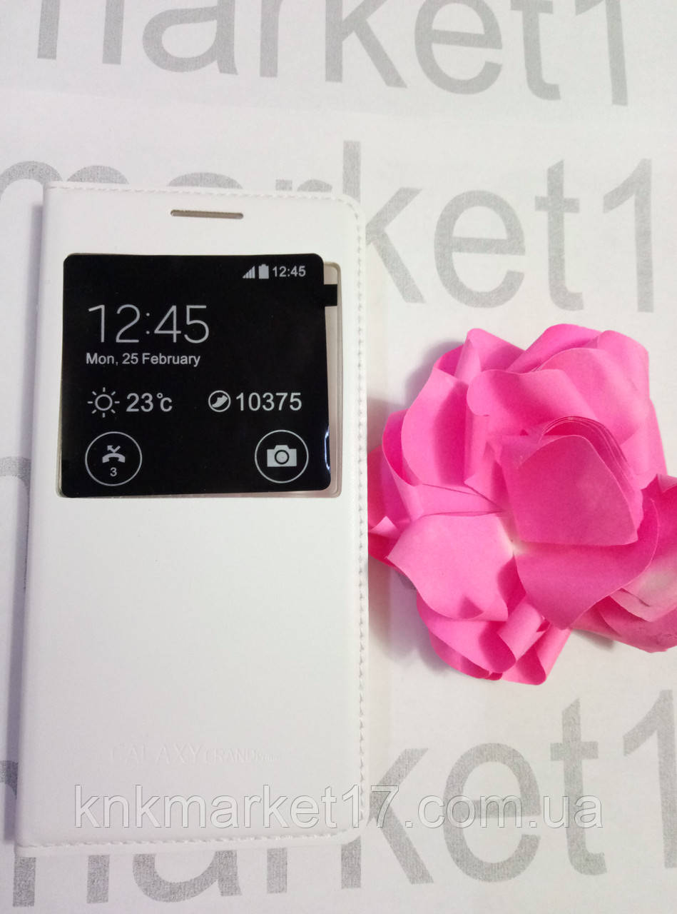 Flip Cover for Samsung Galaxy GREND Prime білий