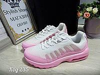 Код 235 Кроссовки Wanex бело-розовые