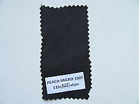 Ткань курточная плащевка PEACH MICRO MILKY 330T
