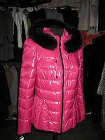 Пуховик женский с натуральным мехом (розовый)