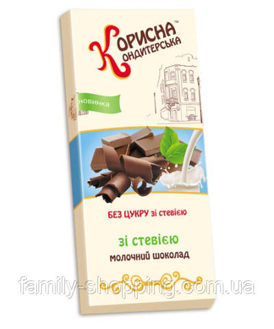 Шоколад молочный Стевиясан со стевией, 100 г