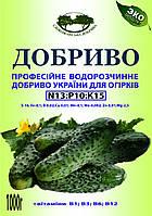 "Удобрение для огурцов ТМ""Слобожанські добрива"" 1000г."