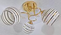 Люстра потолочная на 3 лампочки YR-2229/3-gd