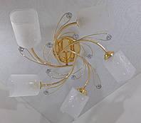 Люстра потолочная на 5 лампочек YR-99018/5B-gd