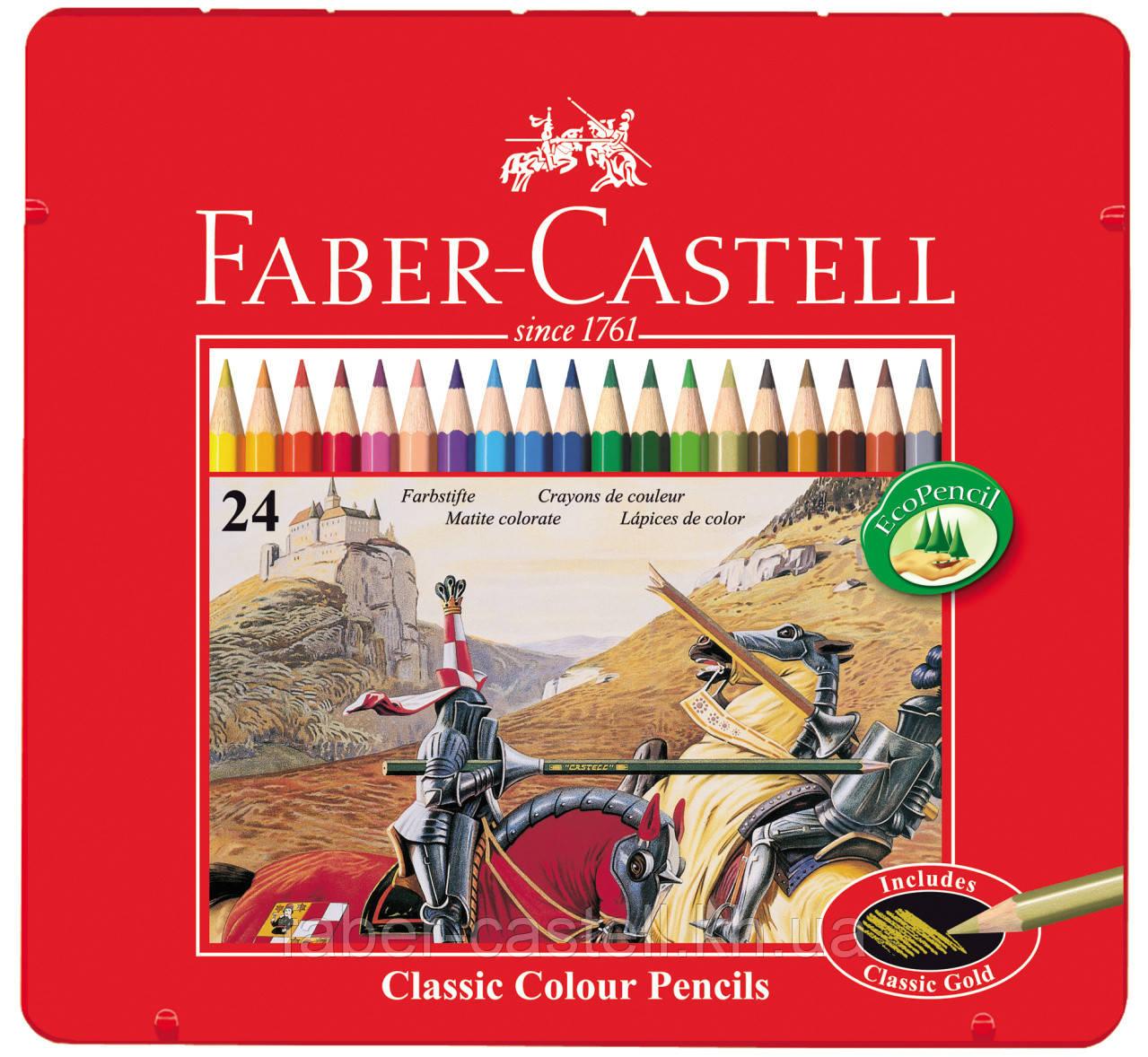 Карандаши цветные Faber-Castell 24 цвета в металлической коробке, 115845